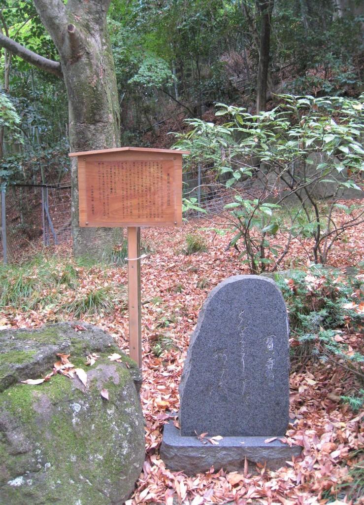 途中にあった夏目漱石の句碑。